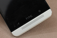  HTC One:  2013 